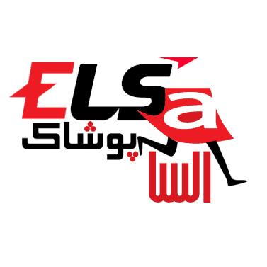 طراحی لوگو فروشگاه السا