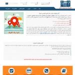 طراحی وبسایت دیجی تعمیرگاه