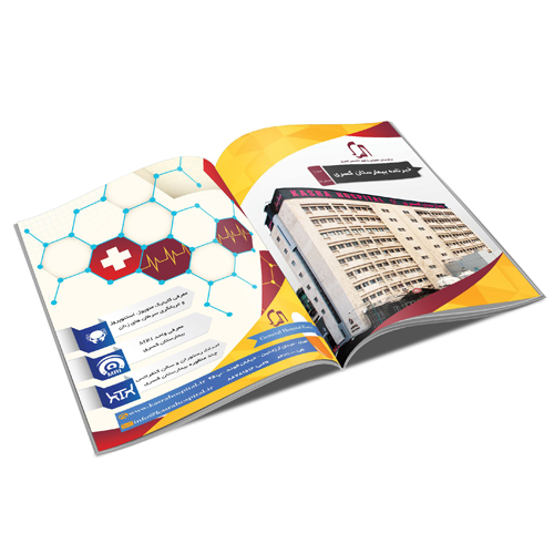 طراحی خبرنامه و بروشورهای بیمارستان کسری