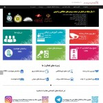 طراحی وبسایت شرکت برنامدارسازه