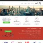 طراحی وبسایت ایران برق