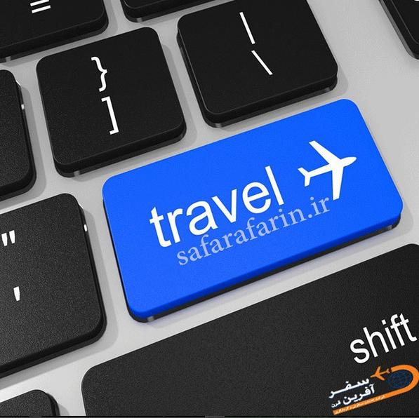 طراحی کاتالوگهای آژانس هواپیمایی سفرآفرین